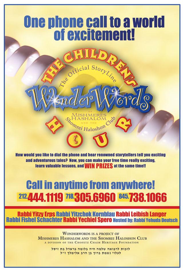wonderwords