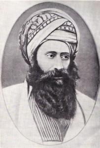 benishhai