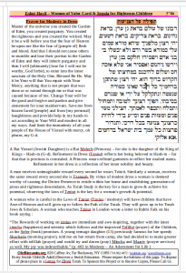 image about Birkat Hamazon Text Printable called Shop / Freebies