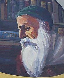 220px-Nahmanides_painting
