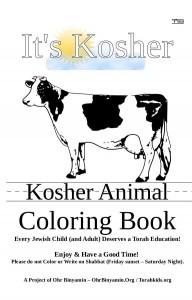 KosherColoringBook2