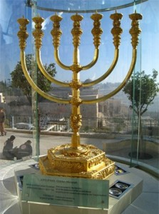 templeinstitutemenorah